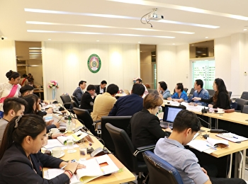 The Office of General Education and Innovative Electronic Learning (GE) held a meeting of the Board of Directors of The Office of General Education and Innovative Electronic Learning 5th