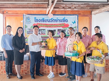 GE Suan Sunandha delivered durable goods for educational benefits to Suphanburi Primary Educational Service Area 2.