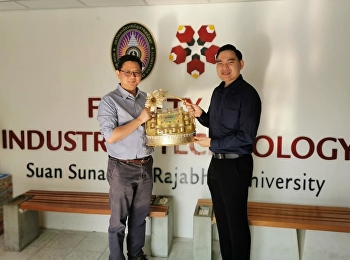 GE Suan Sunandha Deliver happiness and happy New Year 2020. University administrators