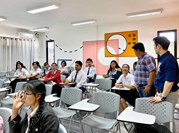 Office of General Education Preparing for teaching and learning, Udon Thani Education Center