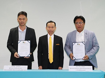 GE Suan Sunandha area Phichit, District 2 signed a cooperation agreement for the development of teachers and educational personnel.