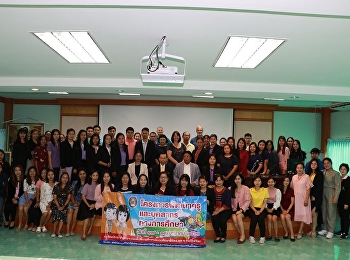 GE Suan Sunandha supports English language skills, teachers and educational personnel. Sor.Por.Chor. Phichit Area 2