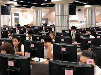 วันแรกการสอบซ่อม วันที่ 20 มกราคม 2563 สำนักวิชาการศึกษาทั่วไปฯ ดำเนินการจัดสอบซ่อม
