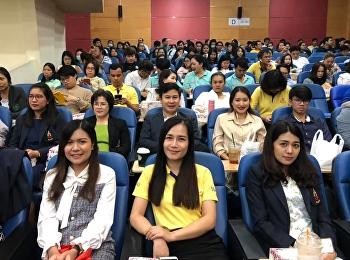 บุคลากรสำนักวิชาการศึกษาทั่วไปฯ ประชุมมอบนโยบายบุคลากรมหาวิทยาลัยราชภัฏสวนสุนันทา ประจำปี 2563 ครั้งที่ 1 สายสนับสนุนวิชาการ