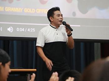 """""""GEL0203 ภาษาในกลุ่มประชาคมอาเซียน"""