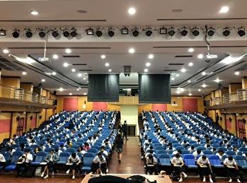 สำนักวิชาการศึกษาทั่วไปฯ ดำเนินการจัดสอบกลางภาคเรียนรายวิชาศึกษาทั่วไป ประจำปีการศึกษา 2562