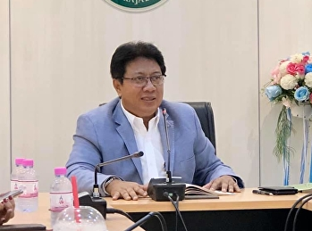 Office of General Education Organize personnel meeting no. 1/2020