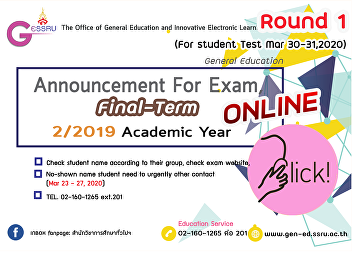 Announcement for Final-term examination Students List, 2/2019 Academic Year