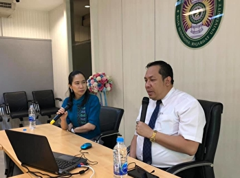 GE Suan Sunandha Comply with the regulations Arrange online teaching and learning General education courses