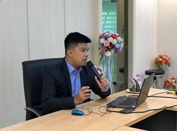 จีอีสวนสุนันทา ปฏิบัติตามมาตราการ จัดการเรียนการสอนรูปแบบออนไลน์ รายวิชาศึกษาทั่วไป รายวิชาGEN0203 ภาษาไทยเพื่อการประกอบอาชีพ