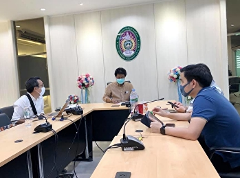 GE Suan Sunandha Prepare for full online teaching and learning.