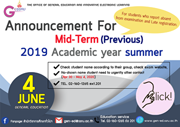 Announcement For Mid-term (Previous) Student List, Summer/2019 Academic Year