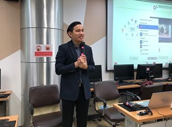 Ge Suan Sunandha Training using Yealink onference program