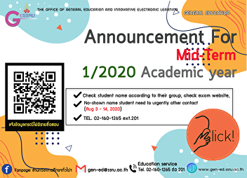 Announcement for Mid-term examination Students List, 1/2020 Academic Year