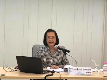 ขอเชิญรับฟังบรรยาย GEN0203 ภาษาไทยเพื่อการประกอบอาชีพ