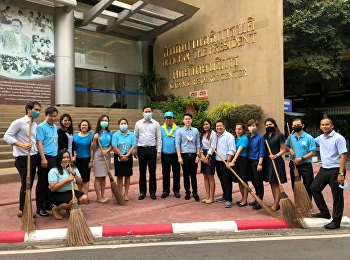 Office of General Education Join in honor On the auspicious occasion of  Her Majesty Queen Sirikit  birthday The Queen Mother