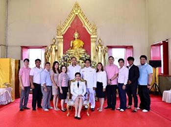 ผู้บริหารและบุคลากรสำนักศึกษาทั่วไปฯ เข้าร่วมพิธีถวายผ้าพระกฐินพระราชทาน ประจำปีพุทธศักราช 2563