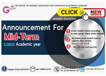Announcement for Mid-term examination Students List, 2/2020 Academic Year (New Update)