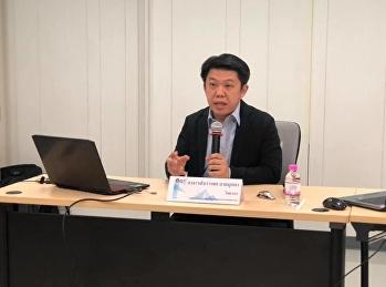 ขอเชิญรับฟังบรรยาย GEN0201 การใช้ภาษาไทย(สำหรับกลุ่มเรียน 002 )