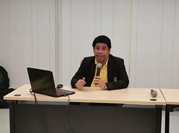 ขอเชิญรับฟังบรรยาย GEN0301 เทคโนโลยีสารสนเทศเพื่อการสื่อสาร (สำหรับกลุ่มเรียน 001.)