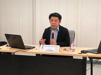 ขอเชิญรับฟังบรรยาย GEN0201 การใช้ภาษาไทย(สำหรับกลุ่มเรียน 001 )