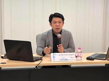 ขอเชิญรับฟังบรรยาย GEN0201 การใช้ภาษาไทย(สำหรับกลุ่มเรียน 003)