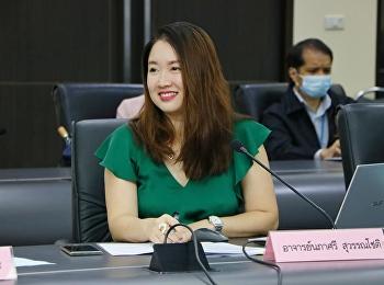 สำนักวิชาการศึกษาทั่วไปฯ เข้าร่วมประชุมคณะกรรมการบริหารงานวิชาการ ครั้งที่ 2/2564