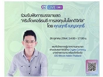 invite you all Attend a live lecture